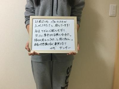 アクシスメソッド【函南町 10代 女性 ダンサー】