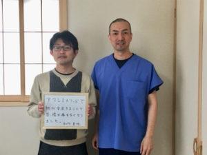 首・腰の痛みの改善!(アクシスメソッド+スポーツ整体 三島市 40代 男性)