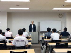 アクシスメソッドGUセミナー(静岡県  三島市)