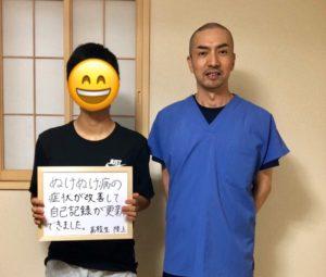 ぬけぬけ病の改善【アクシスメソッド スポーツ整体 陸上 高校生】