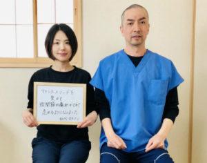 ランナー股関節痛の改善【スポーツ整体 アクシスメソッド】